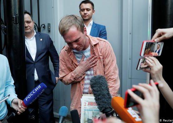 «Открытая Россия» присудила журналистские премии Дудю и Голунову