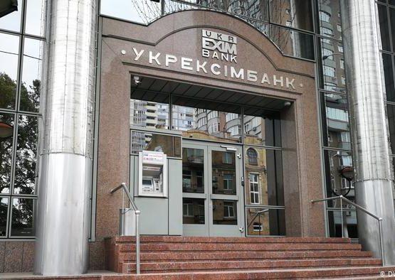 СБУ задержала члена правления «Укрэксимбанка»