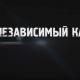 России приходит конец. Процесс распада неизбежен