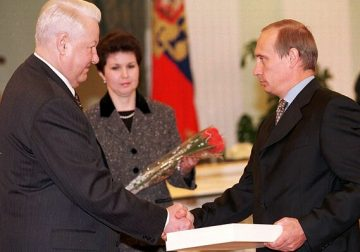 Последняя ошибка Ельцина