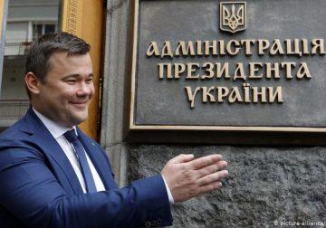 Отставка Андрея Богдана — начало смены команды президента Зеленского