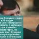 Дело Путина, следователь Зыков и Двадцатый трест | РЕАЛЬНЫЙ РАЗГОВОР