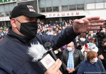 Белорусские правозащитники признали блогера Тихановского политзаключенным