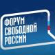 «Россия — террористическое государство» — Айдер Муждабаев