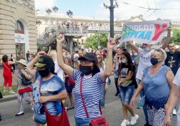 Хабаровск-2020: Путин – вор! Москва, уходи!