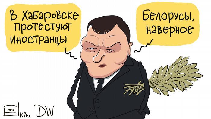 Из какой страны приехали организаторы протестов в Хабаровске?