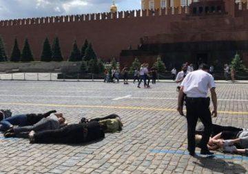 На Красной площади задержали участников акции «2036»