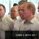 Курск: Доренко против Путина
