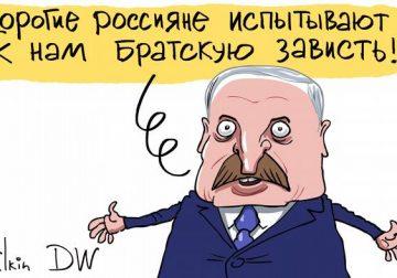 Москва и Минск — уже не братья, но еще не партнеры