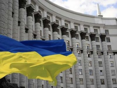 Украина расторгла еще одно соглашение СНГ