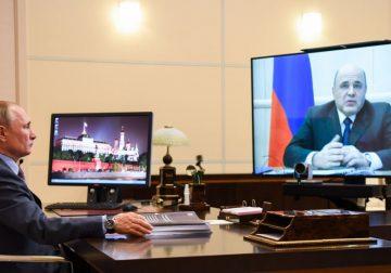 Зачем Путин тасует министров?