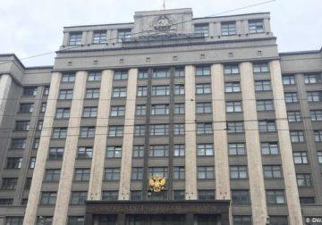 Контроль за просвещением — политический инструмент власти РФ