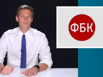 Прокуратура требует признать экстремистскими организациями ФБК и штабы Навального