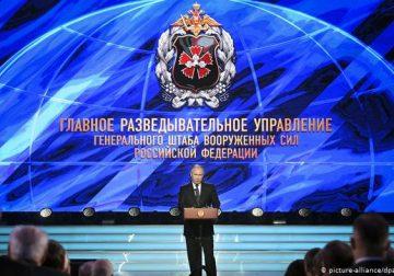 Операции российских спецслужб — признак их слабости