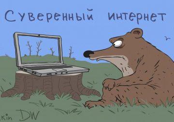 Блокировки сайтов будут не только у сторонников Навального