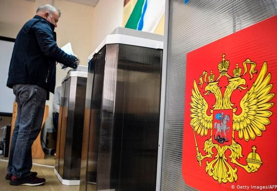 Губернаторские выборы в России: каких сюрпризов можно ждать?