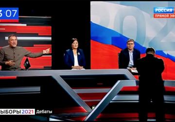 На дебатах всплыла Россия. Во всей красе
